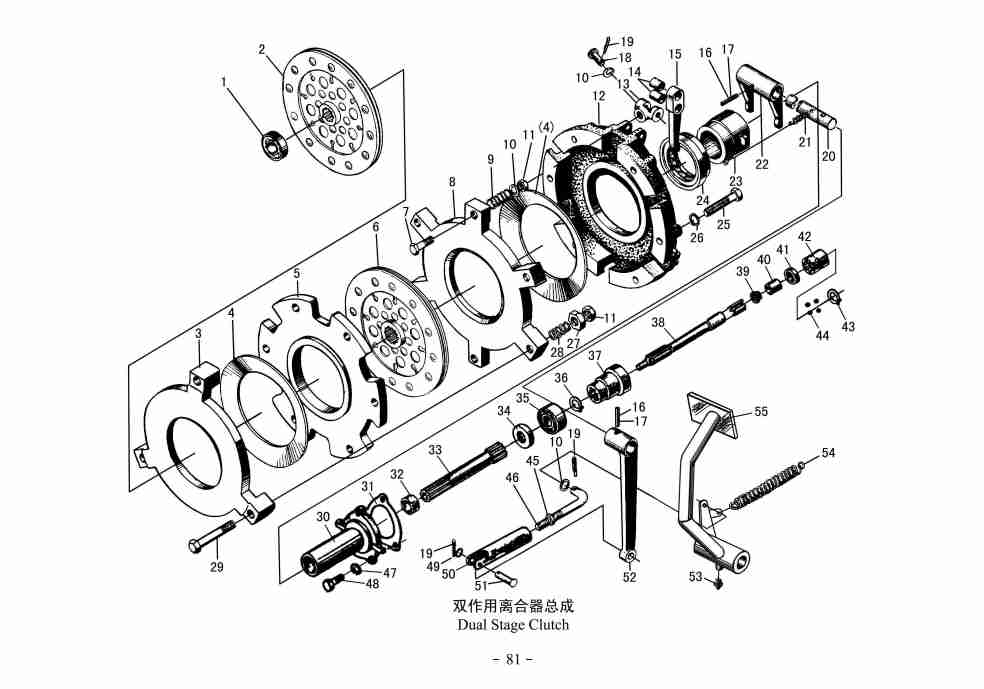 97 7 3 Fuel System Diagram also Massey Ferguson Tractors 6100 Series Workshop Manual also John Deere LA145 Belt Diagram as well John Deere B Carburetor Diagram additionally Massey Ferguson 383 Tractor Wiring Diagram. on massey ferguson 35 parts manual