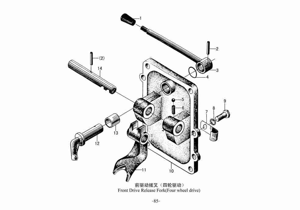 Chinese Tractors -- Jinma Farmpro Agracat: farm-pro-2430-4-wd-problem